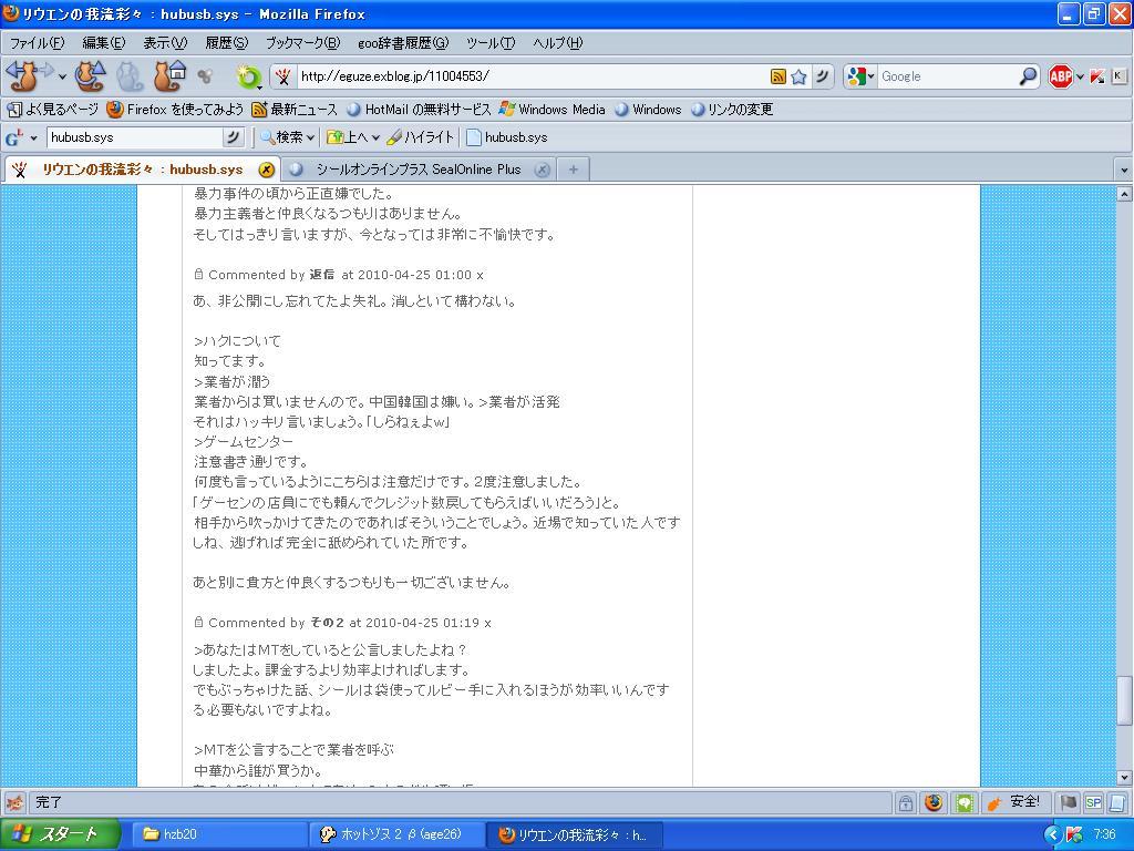 d0032088_7402485.jpg
