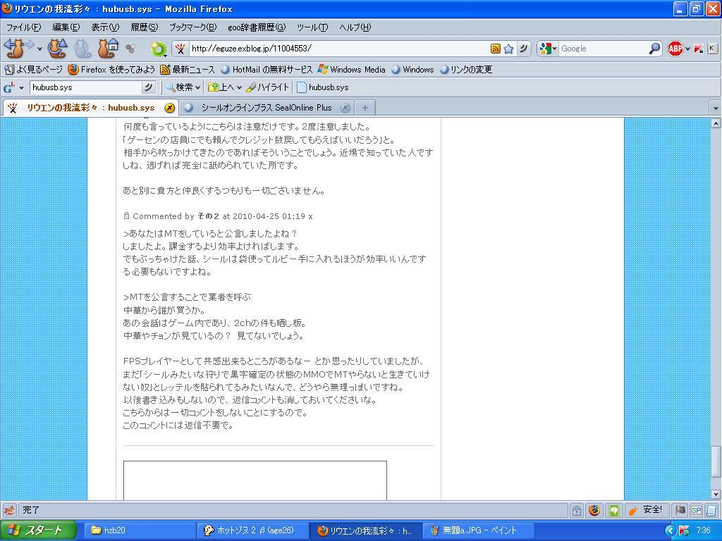 d0032088_7403734.jpg