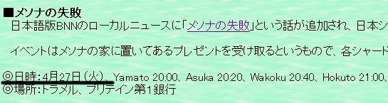 d0118293_20592077.jpg