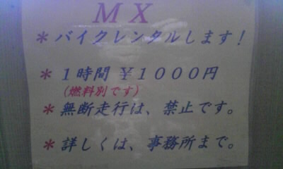 b0029694_1981810.jpg