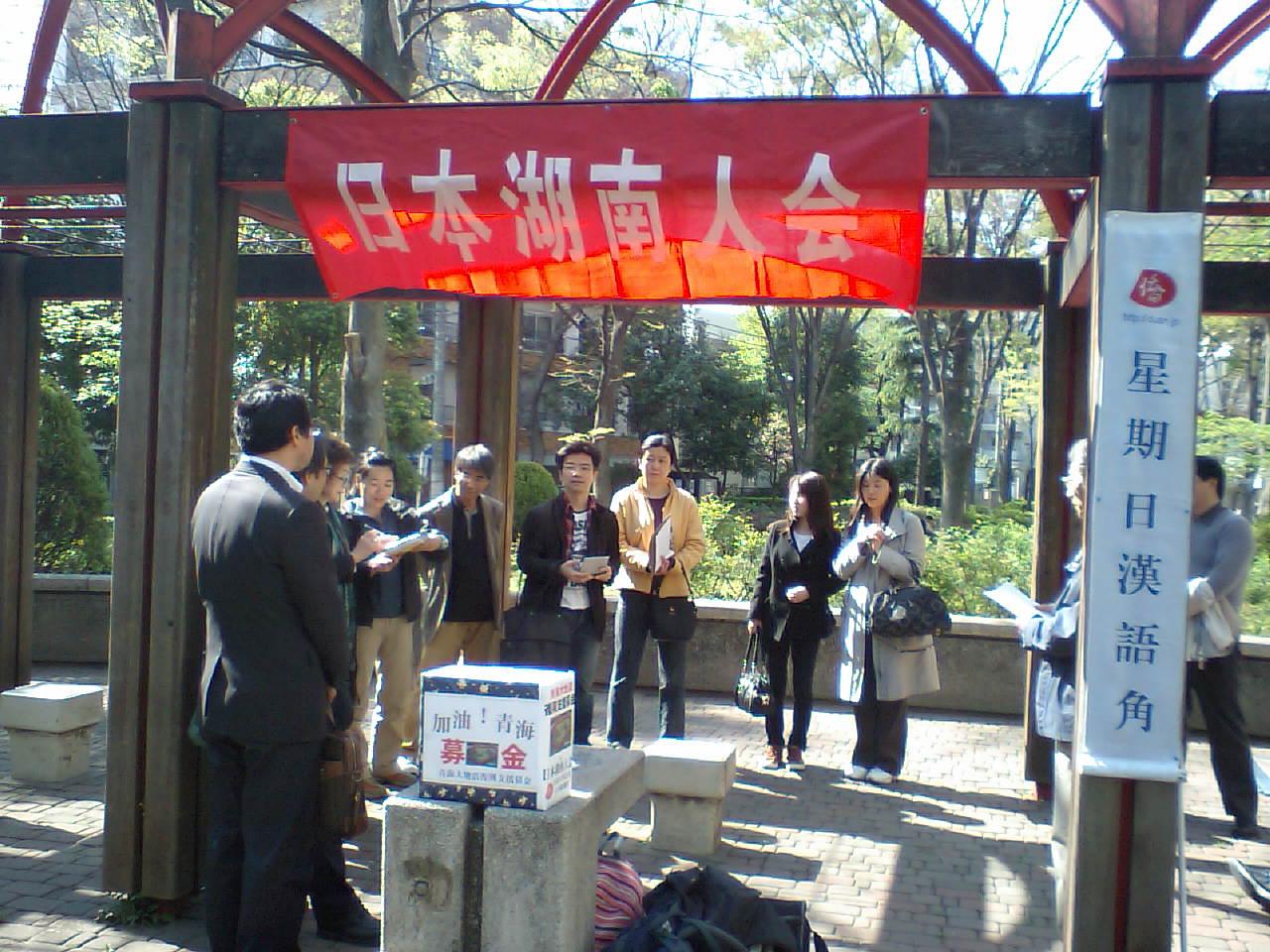 第136回漢語角開催の写真_d0027795_14444029.jpg