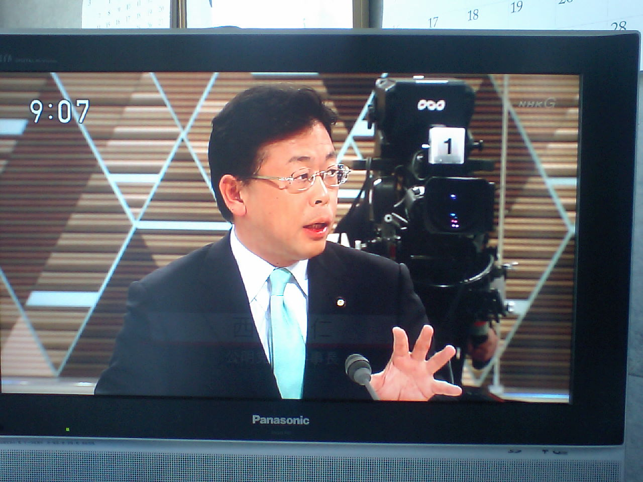 何回も漢語角を参加され、中国語作文コンクール表彰式で中国語挨拶した西田先生_d0027795_984948.jpg