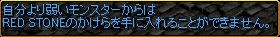 c0081097_15344951.jpg