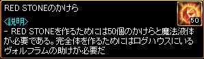 c0081097_1535241.jpg