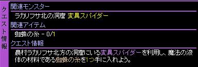 c0081097_15364258.jpg