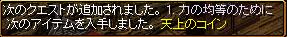c0081097_15385626.jpg