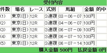 b0096101_051450.jpg