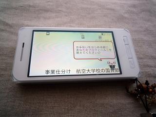 f0127402_17585526.jpg