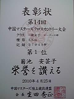 f0137402_1247150.jpg