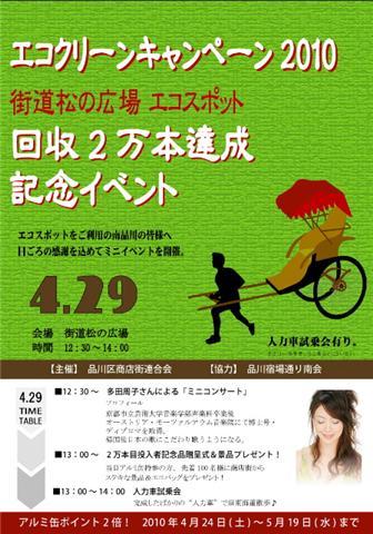 街道松の広場_b0099226_1645216.jpg