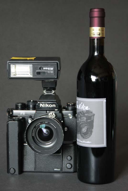 ワイン??????・・・白髭_d0138130_9302763.jpg