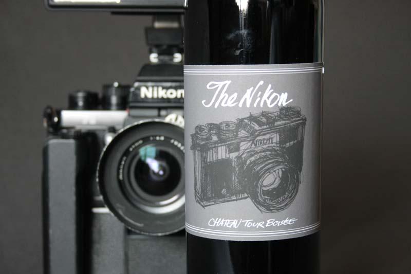 ワイン??????・・・白髭_d0138130_9312240.jpg