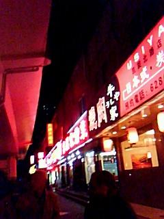 中国旅行上海で宿泊_b0137932_7552567.jpg