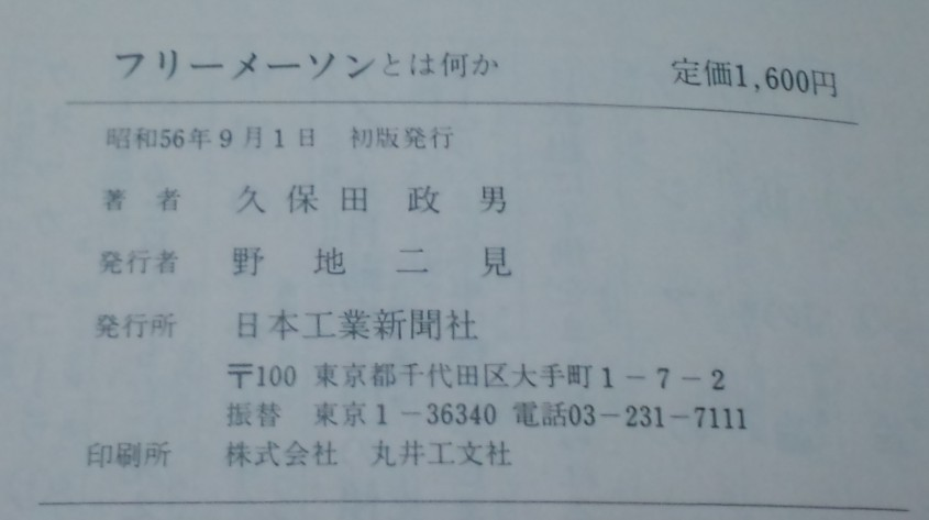 c0108034_212066.jpg