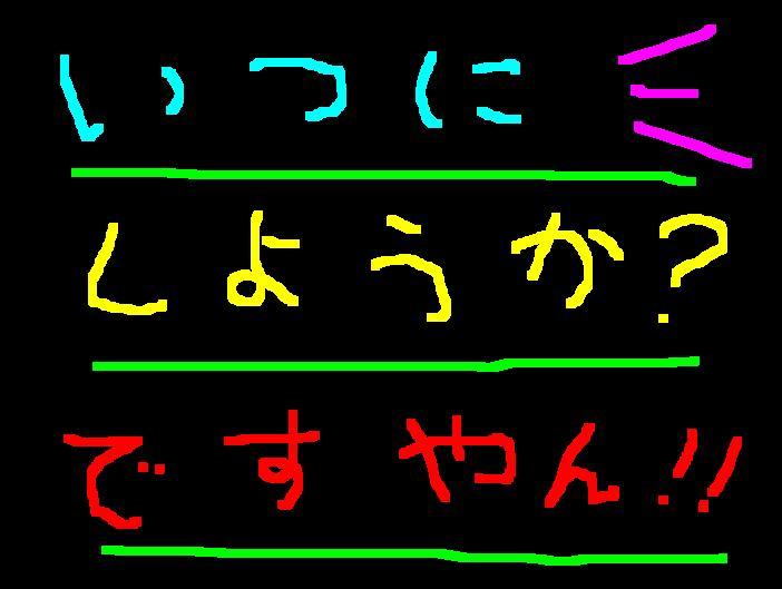 f0056935_2056408.jpg