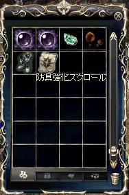 e0020239_1124459.jpg