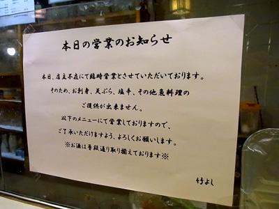 b0019140_1628189.jpg