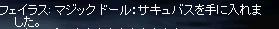 b0182640_10502138.jpg