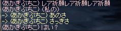 b0182640_11122676.jpg
