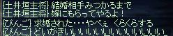 b0182640_1152758.jpg
