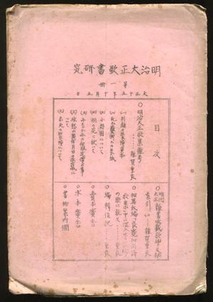 b0081843_1959481.jpg