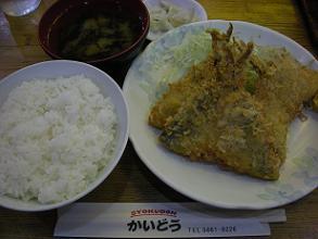 渋谷の定食屋「かいどう」でお得な魚フライ定食_c0030645_21292813.jpg
