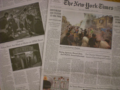 またニューヨークタイムス紙に紹介されました!_f0009746_14341486.jpg