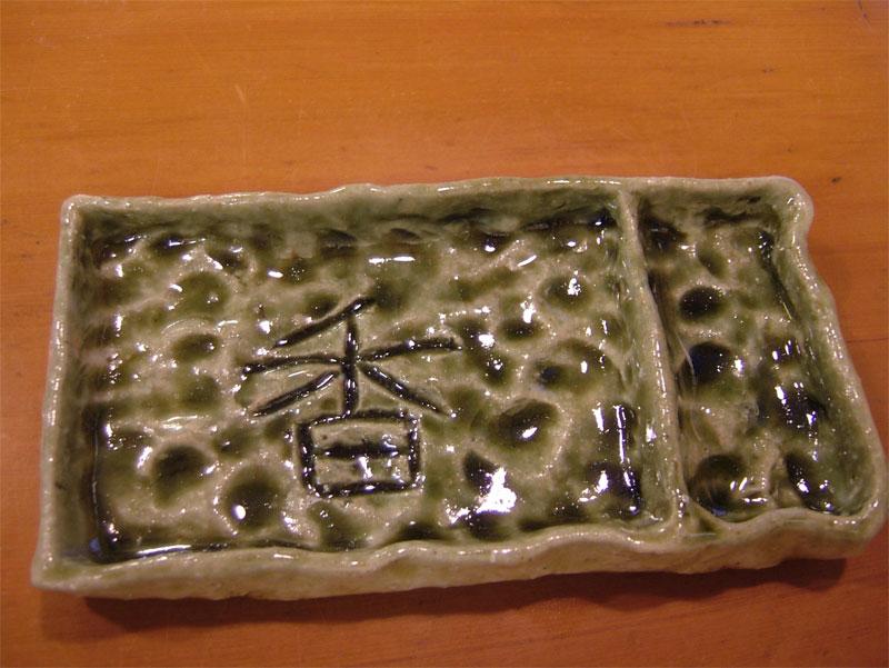 オリジナル刺身皿!_c0110051_17464353.jpg