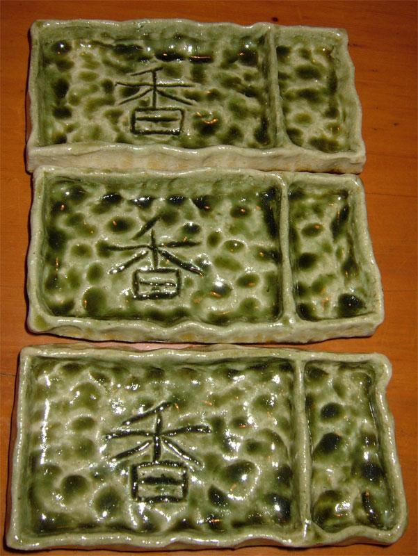 オリジナル刺身皿!_c0110051_1747060.jpg