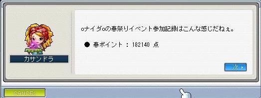 d0083651_213631100.jpg