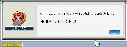 d0083651_2137180.jpg
