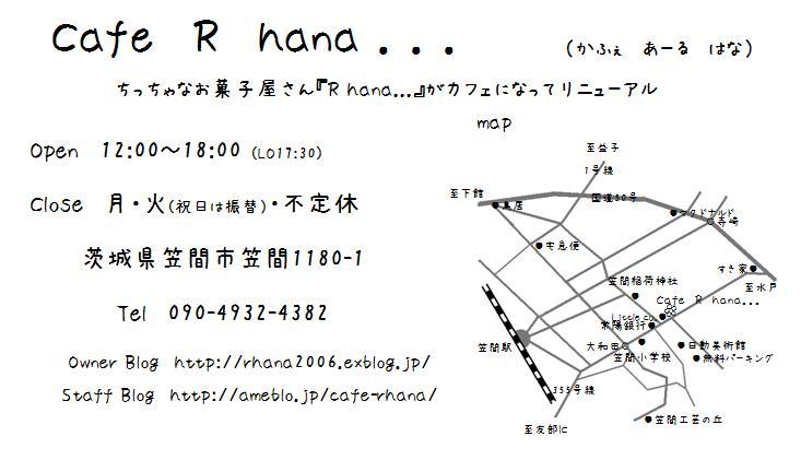 地図&メニュー_b0160356_851321.jpg