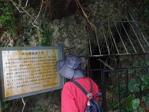 山田城跡と歴史街道_c0180460_10993.jpg