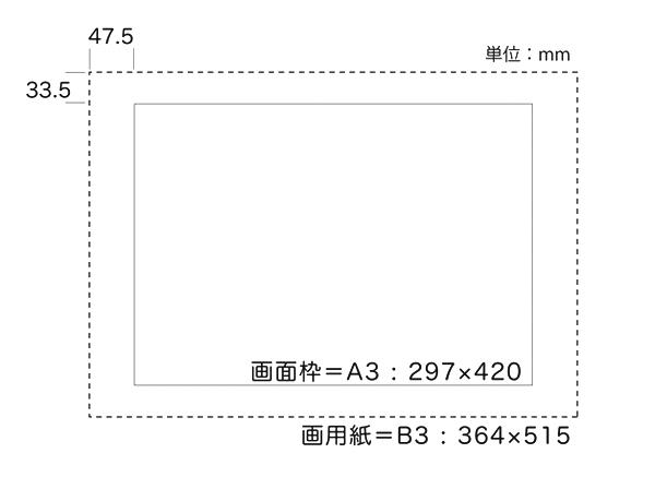 f0227963_1016885.jpg