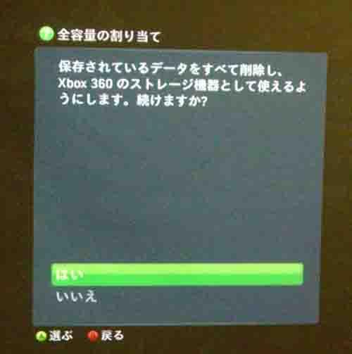 f0064066_1795128.jpg