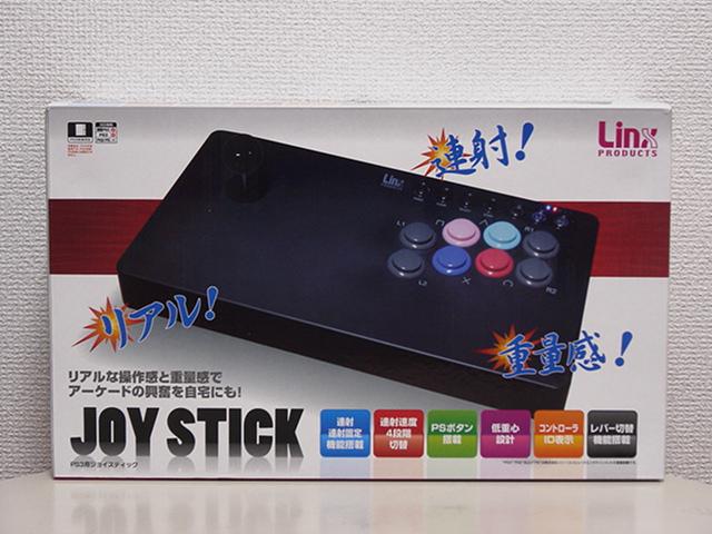 【レビュー】リンクスプロダクツ PS3用ジョイスティック_c0004568_22192147.jpg