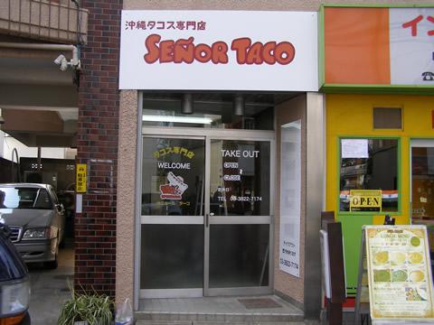 セニョール ターコ様_b0105987_17591081.jpg