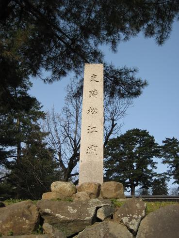 城下町を歩く(3)松江城_c0013687_1448363.jpg