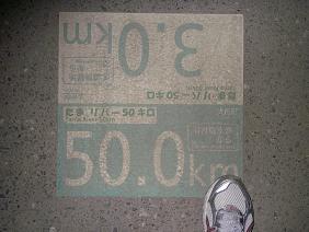 f0202990_23295949.jpg
