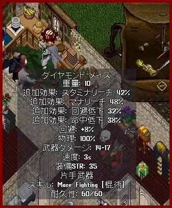 b0096491_3375425.jpg