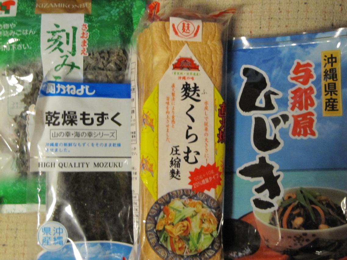 こんなものを食べ、そして作ってみました_b0134603_20374274.jpg