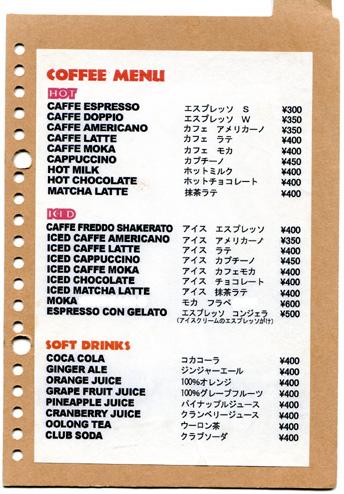 CURRY DINNER OPPA-LA FOOD&DRINK_d0106911_203741.jpg