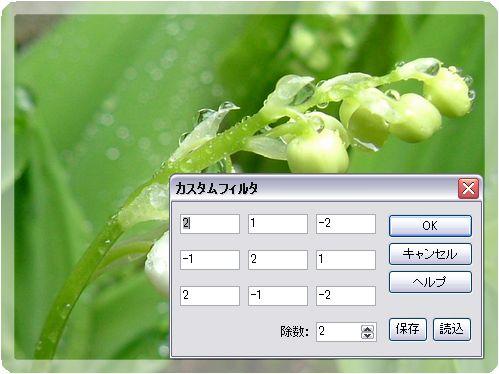 d0048312_23295899.jpg