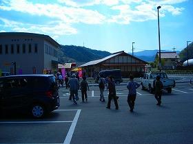 太田川産直市場がオープンして・・・・_c0060919_17271610.jpg