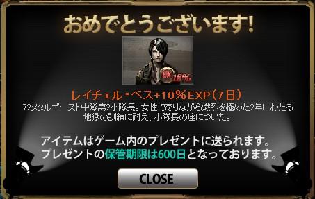 a0086020_1144382.jpg