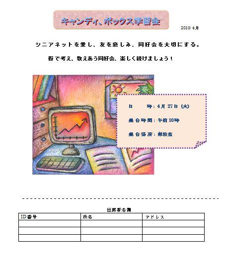 d0155321_20125011.jpg