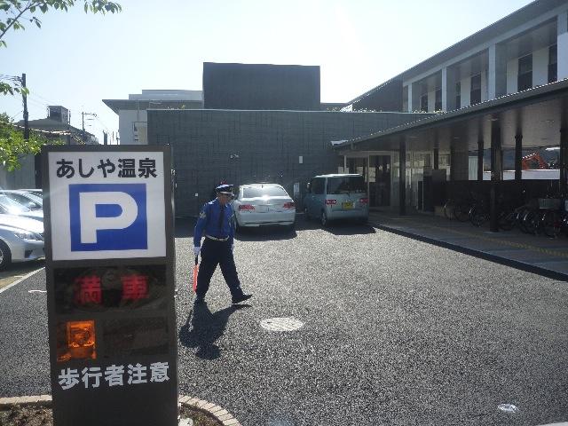 芦屋市立 あしや温泉_b0054727_014519.jpg