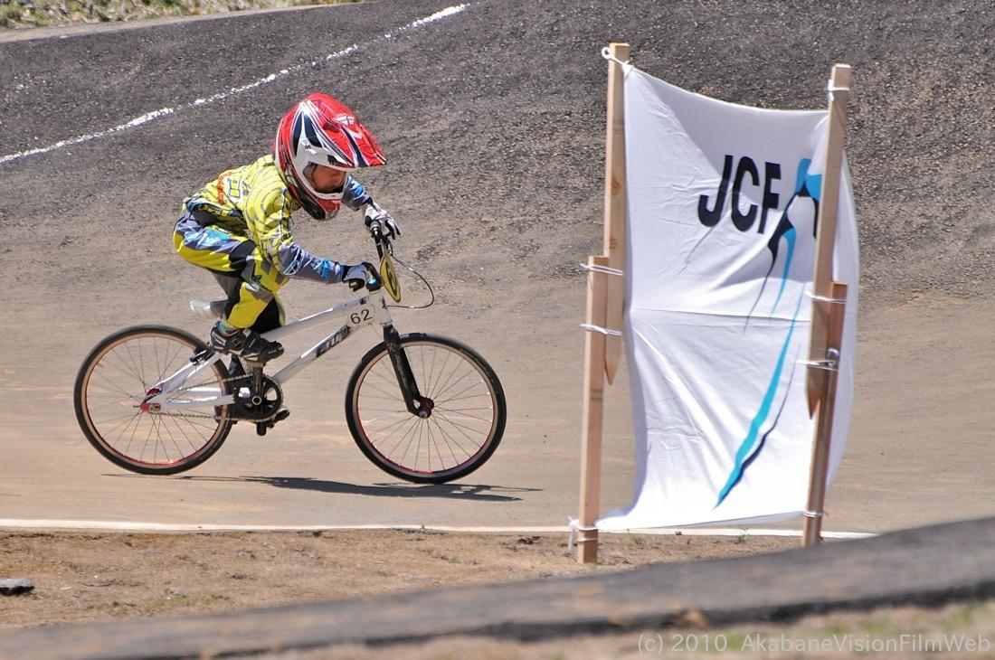 2010JBMXF全日本BMX選手権in秩父大会VOL9:全クラス予選その1_b0065730_122829.jpg