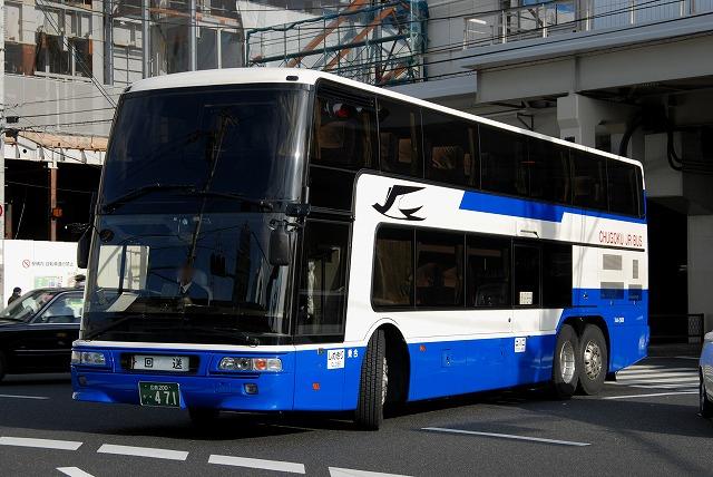 中国JRバス~エアロキング~_a0164734_23482158.jpg