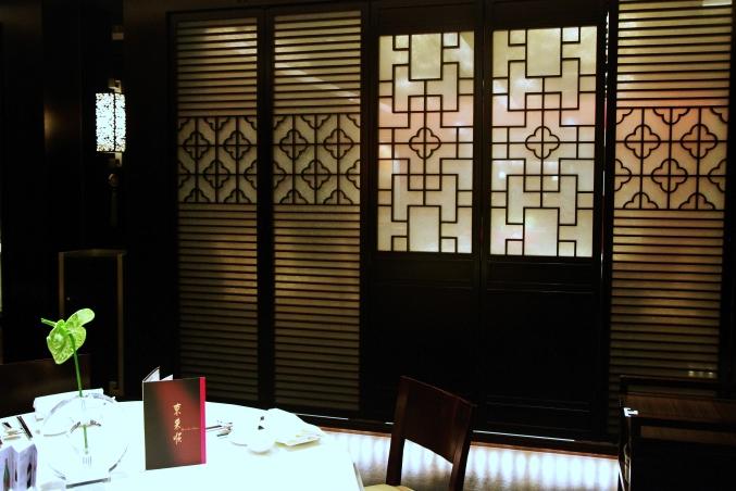 シノワズリーを求めて香港へ♪ ~ホテル・レストランのインテリア~_d0145934_1553330.jpg